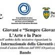 Unesco Udine; Club Unesco Udine; ONU