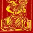 Amici della Musica Udine; Club UNESCO Udine