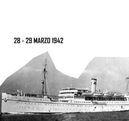 Galilea; Club UNESCO di Udine