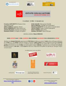 alfa beta, rassegna letteraria; Club Unesco di Udine; Marco Orioles; Andrea Fasolo